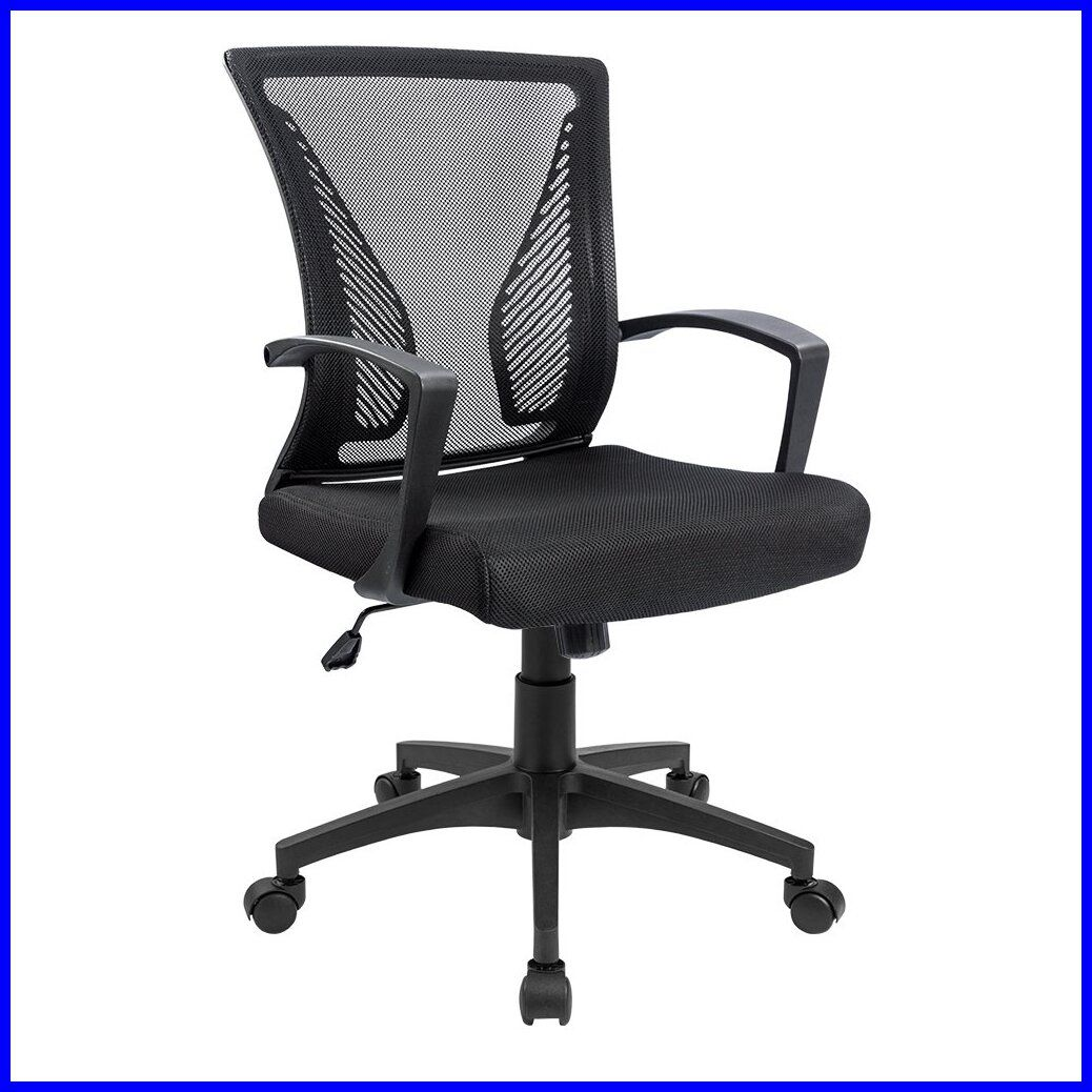 108 reference of office chair amazon india in 2020