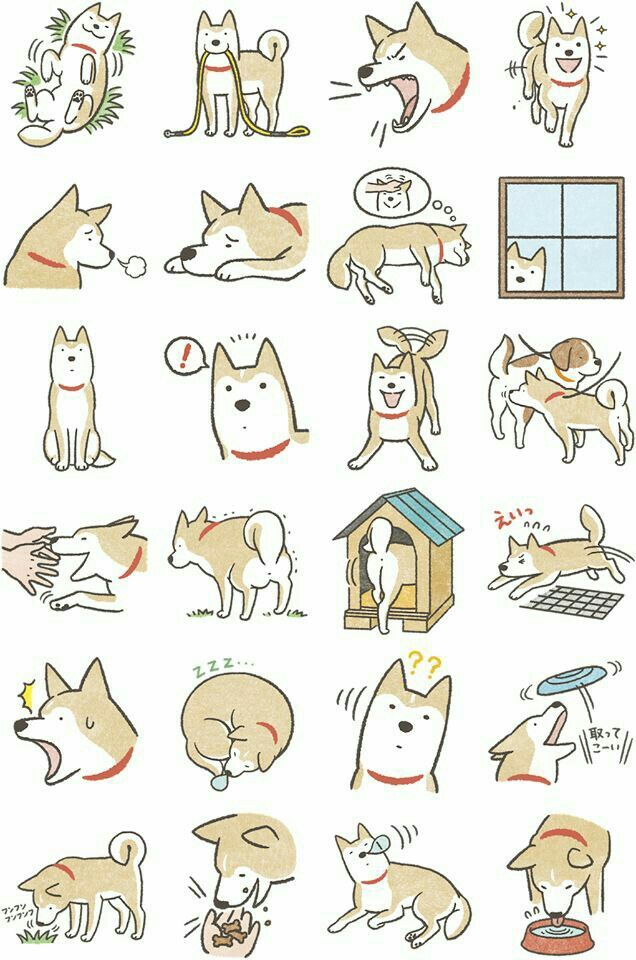 Pin By Suphawadee Langkhulanon On 絵と芸術 Dog Illustration Shiba Inu Dog Drawing
