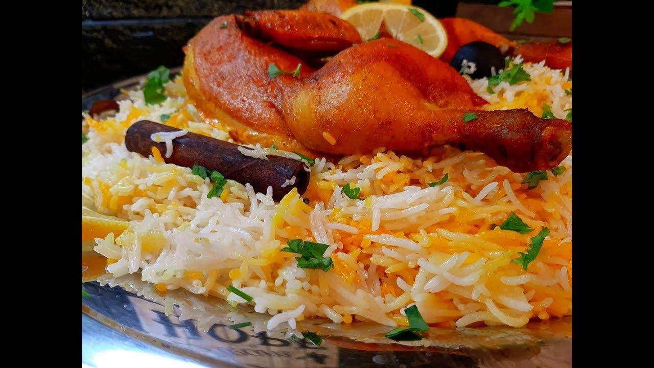 Pin On الأرز البخاري