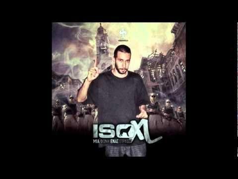Armaggedon - Iso XL (Feat Nek kai Logos Apeilh) Apo ton disko Mia Fwnh enas Stratos tou Iso XL (Prod Dj Space)