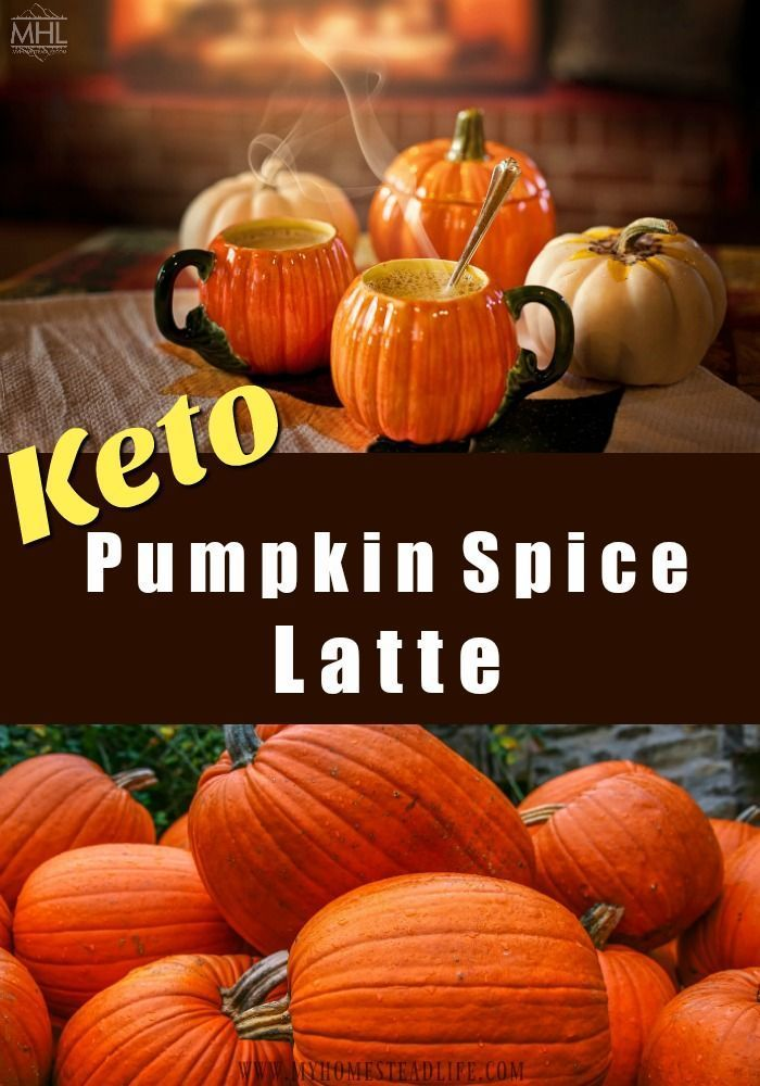 Herbal Pumpkin Spice Latte Recipe+ Keto Recipe! - My Homestead Life #pumpkinspiceketocoffee Yummy Keto Pumpkin Spice Latte recipe! Are you following the Keto way of eating? You're in luck! This recipe easily converts into a keto-friendly recipe with very little changes. #pumpkinspiceketocoffee