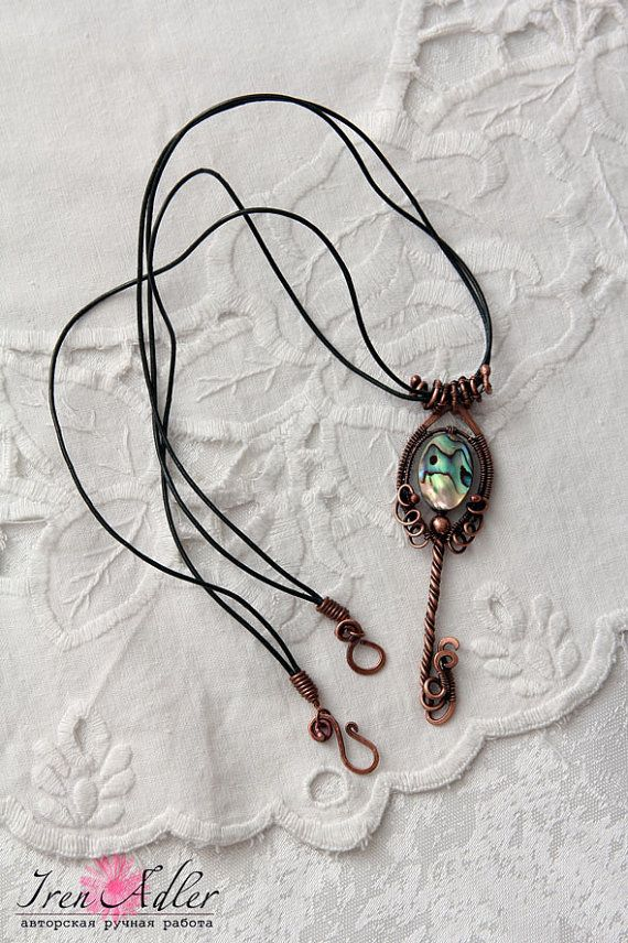 Key pendant with paua shell, , wire wrapped key pendant | Weapons ...