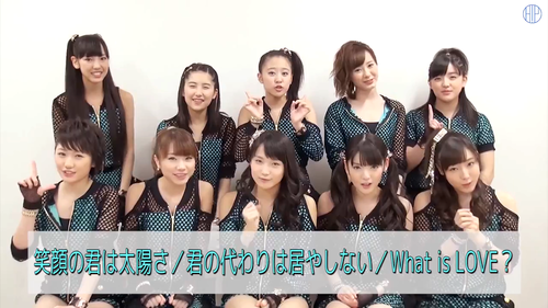 Morning Musume.'1455th SingleTitle: 笑顔の君は太陽さ (Egao no...