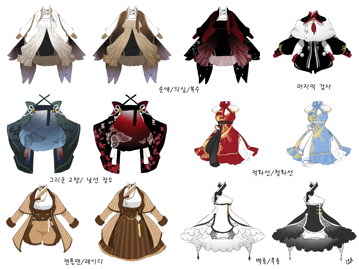 hanbok Tumblr in 2019 Costume design, Anime outfits