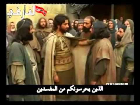 فلم النبي سليمان ع مترجم للغة العربية Youtube Film Movie Posters