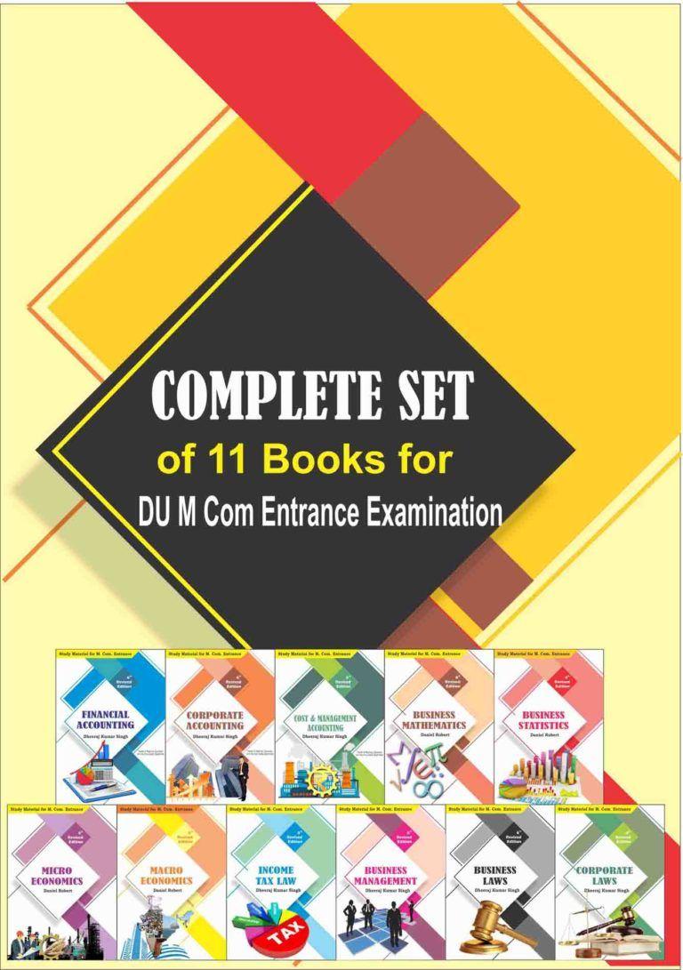Entrance books complete set of 11 books