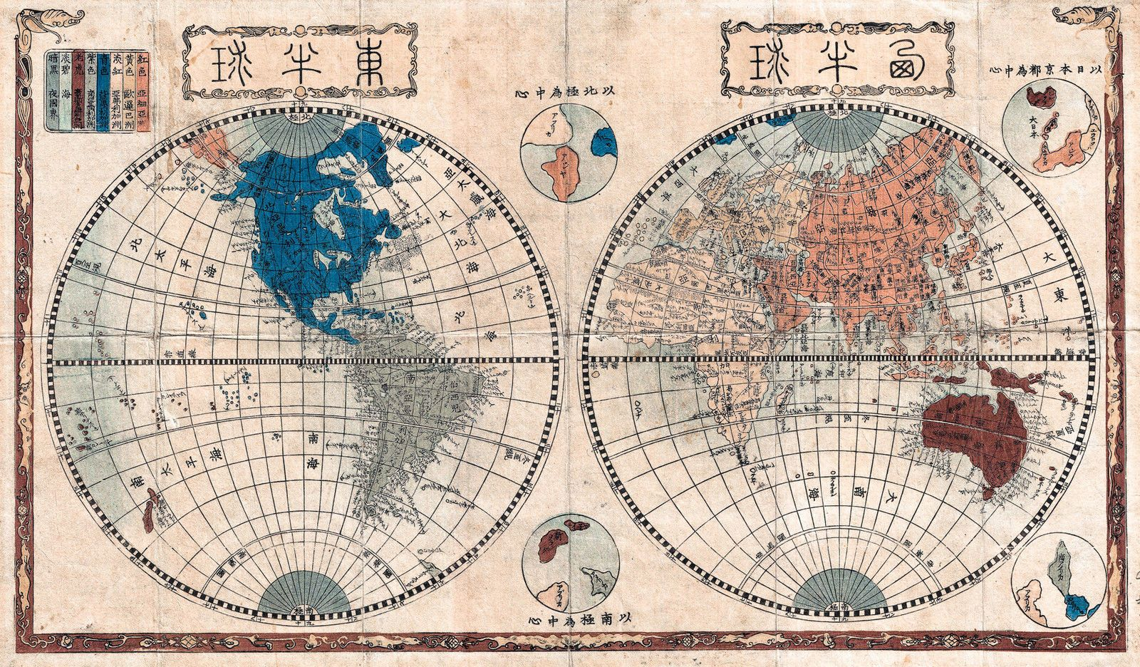 Antique Japanese World Map, Vintage, 1848, Fade Resistant HD Print or Canvas in Art, Prints | eBay