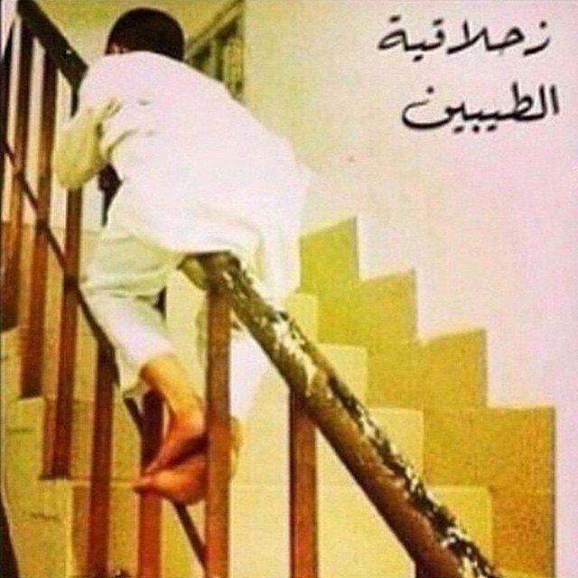 Instagram Photo By زمان اول ايام الطيبين Jan 25 2016 At 6 56pm Utc Ramadan Table Decor Eid Decoration Photo