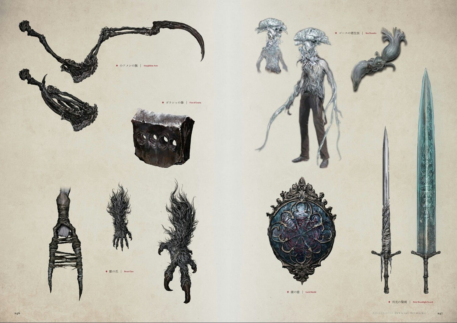 Artsy Fartsy Dark Souls Ii Concept Art: Bloodborne Conpet Art (so Beautiful)