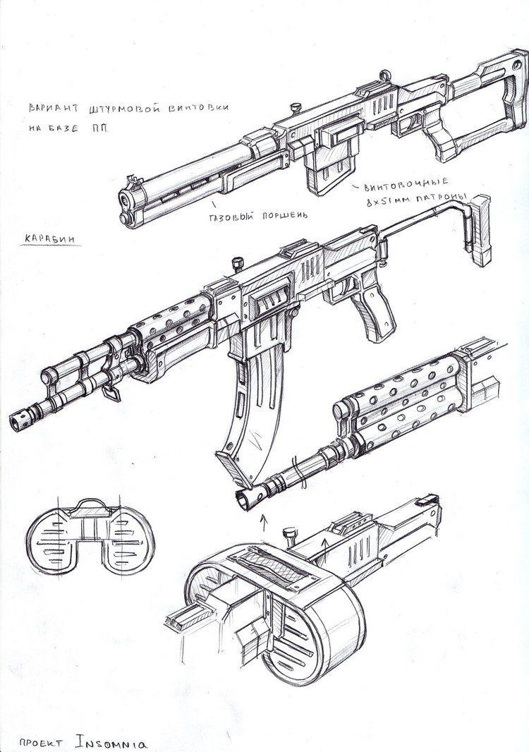 Pin De Leo Arreaza En Lapiz Armas De Fuego Dibujos De Armas Y