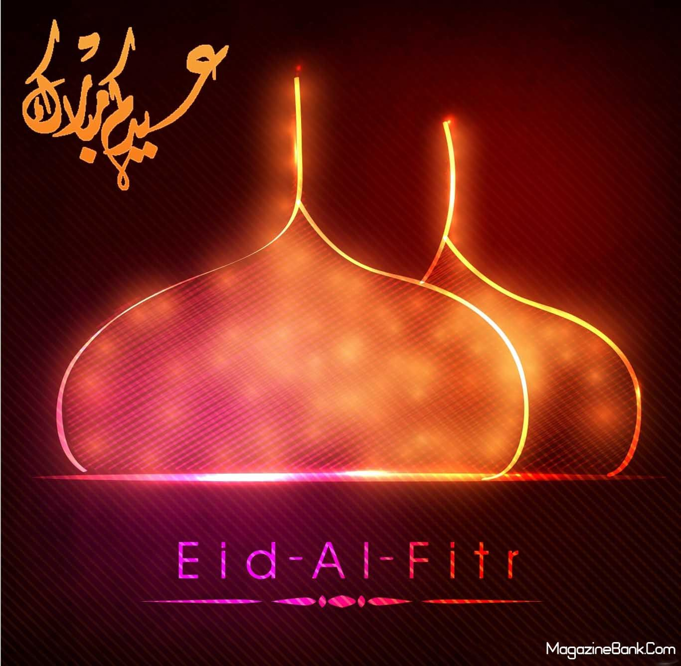 Eid Mubarak 2015 Images And HD Wallpapers Free Download