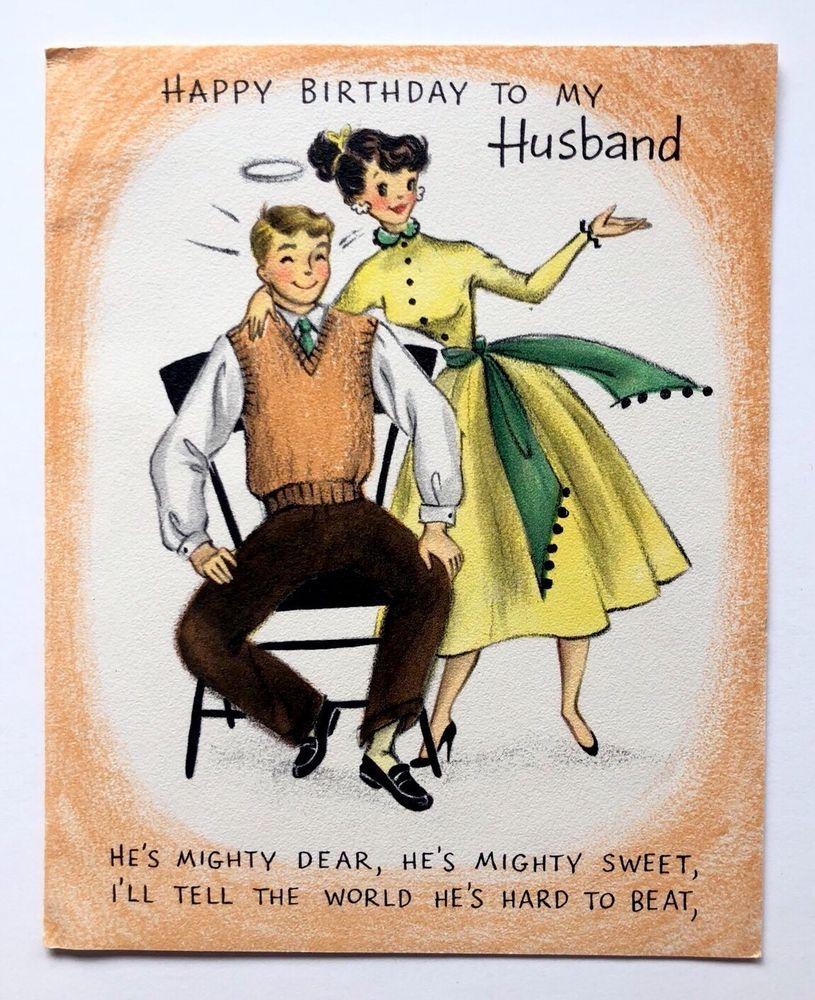 Vintage Hallmark Birthday Card Husband Wife Pretty Girl Dress Fishing Pole Pond