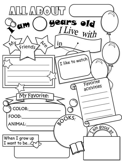 All About Me Worksheet--this would be cute for a time cap or 1st ...