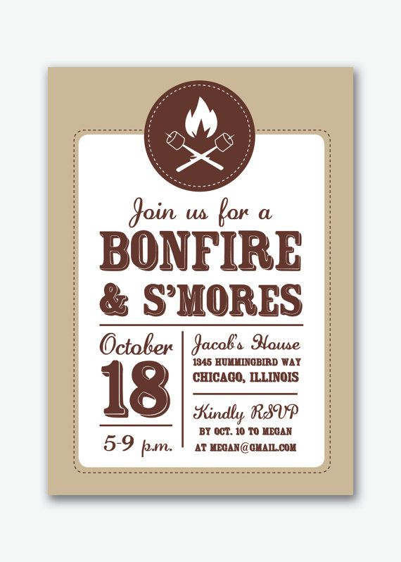 Bonfire And Smores Campfire Party Invitation Custom Printable Digital File