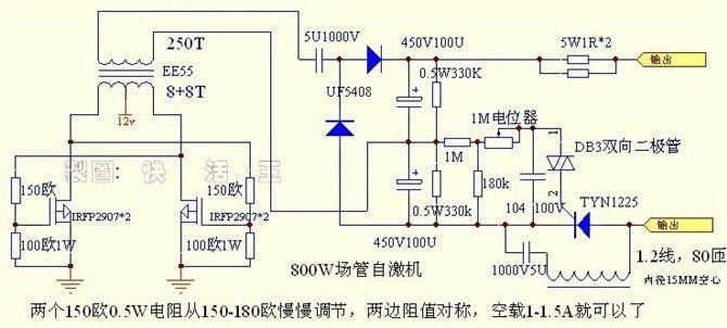 Pin Oleh Softkho Di Circuit Teknologi