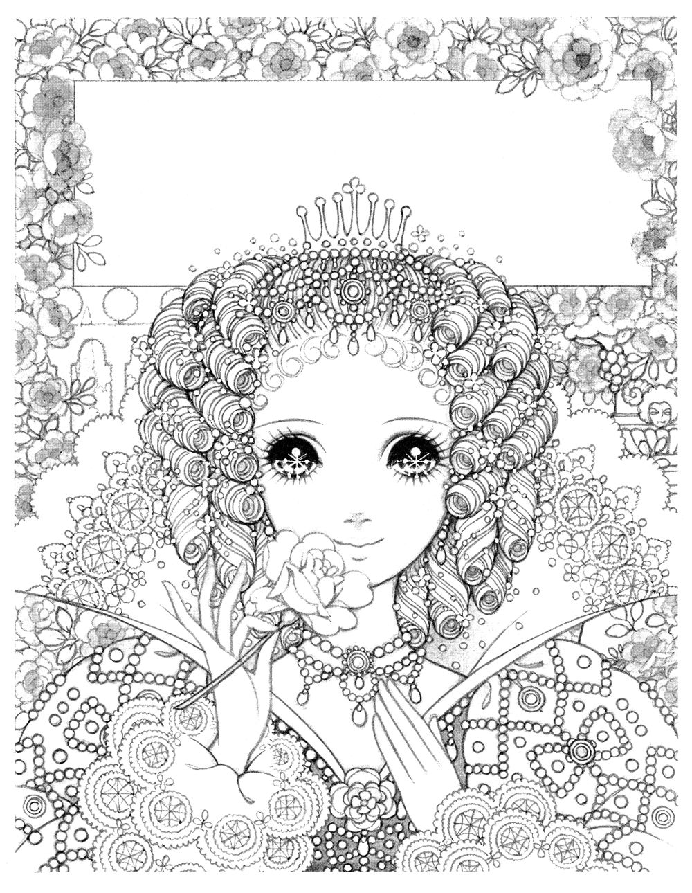高橋真琴のお姫様ぬりえ ミツキmaウスの小さな世界 高橋真琴