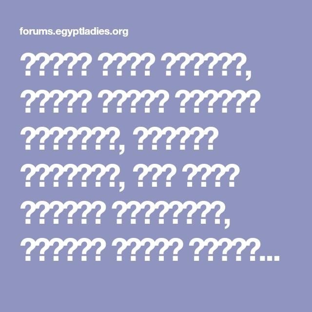 أعراض تمزق الغشاء أعراض فقدان الغشاء البكارة الغشاء الهلالي اين يوجد الغشاء بالتحديد علامات سلامة ا Restaurant Guide Free Books Download Pdf Books Download