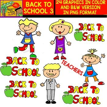 Back to School Cliparts - Set 3 | Ready to Teach Clips | Pinterest ...