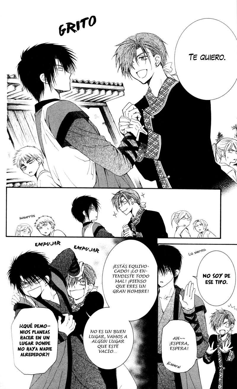 Akatsuki no Yona Capítulo 29.00 Last Heaven Fansub en
