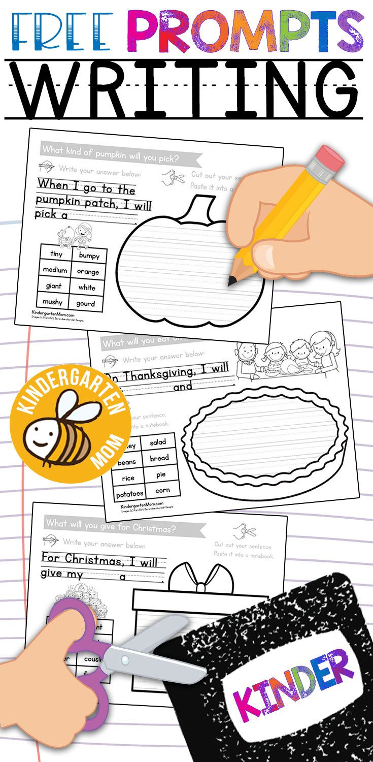 Free Kindergarten Writing Prompts Check Out These Super Adorable