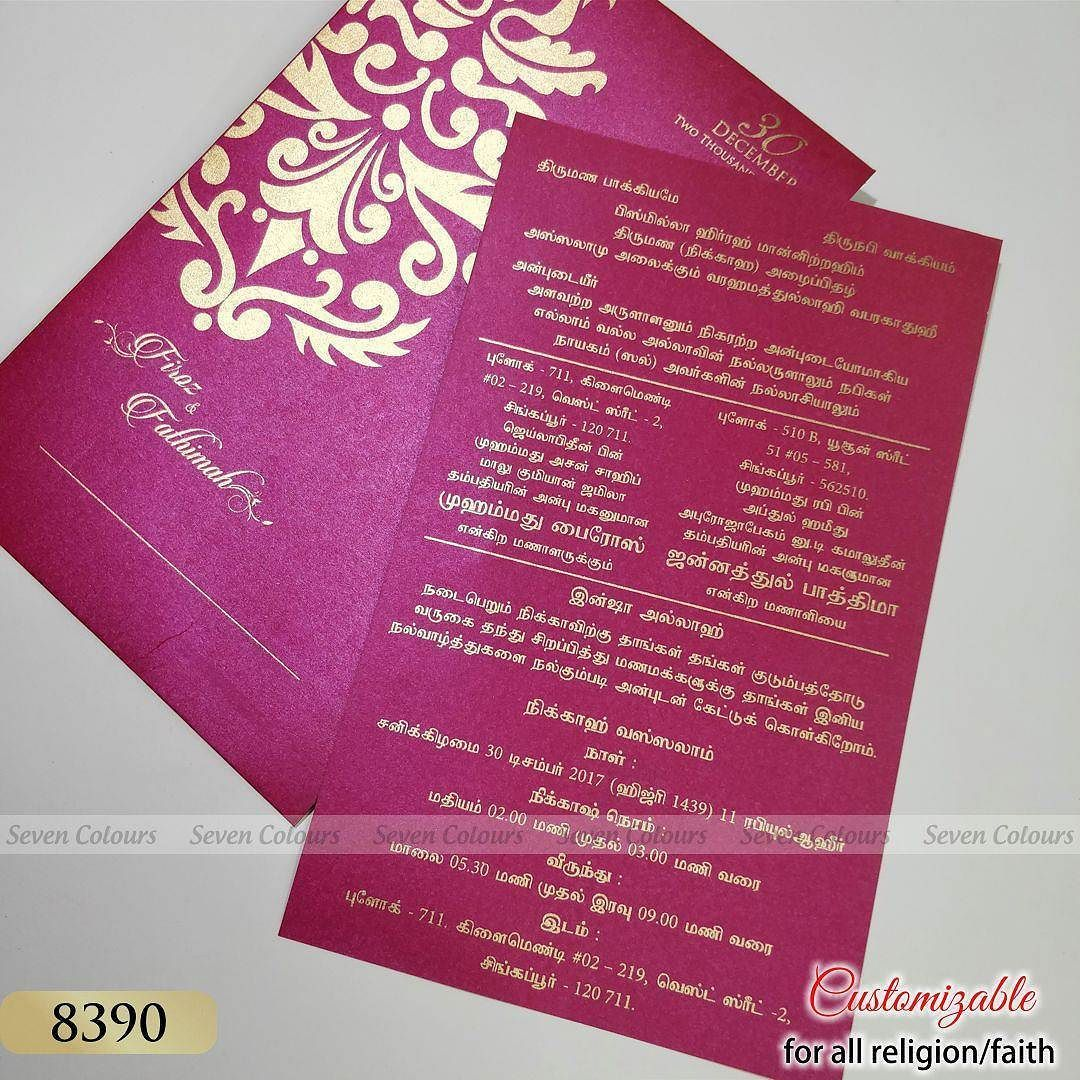 indian wedding invitation wording in gujarati%0A how to make resignation letter tagalog