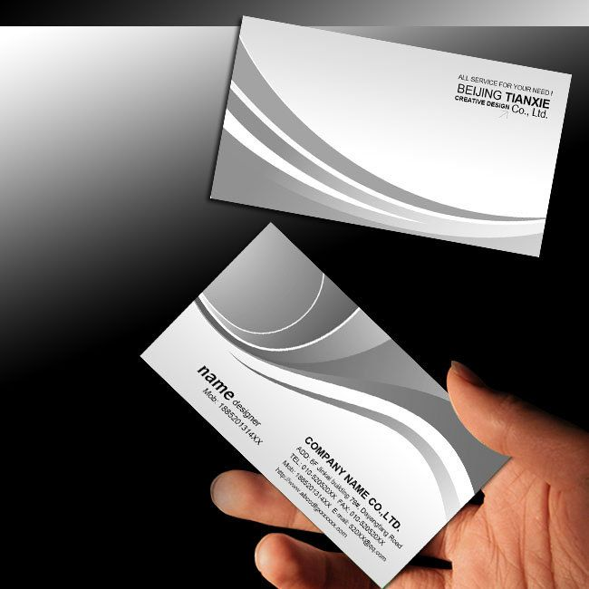 business card design to enjoy simple business card psd templates