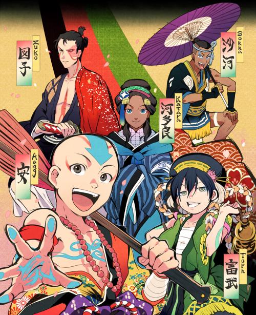 Team Avatar: Avatar: The Last Airbender (Japan Edition)