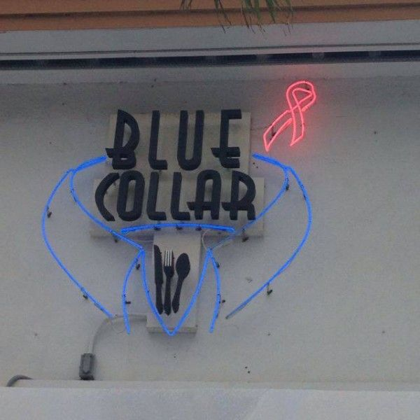 Please, checkout & rate the new listing: Blue Collar Restaurant #Hotels #Restaurants #Nightclubs #Lounges http://bitly.com/1ny1Fri