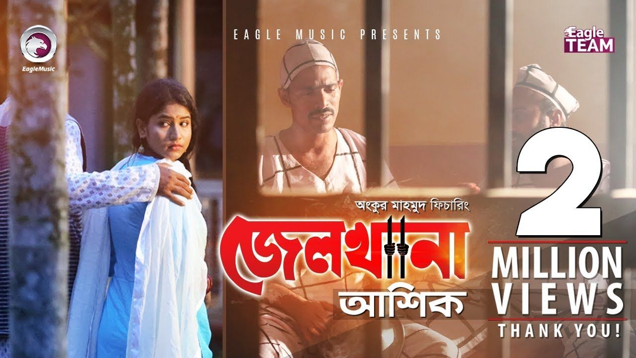 tor moner pinjiray song download fusionbd.com