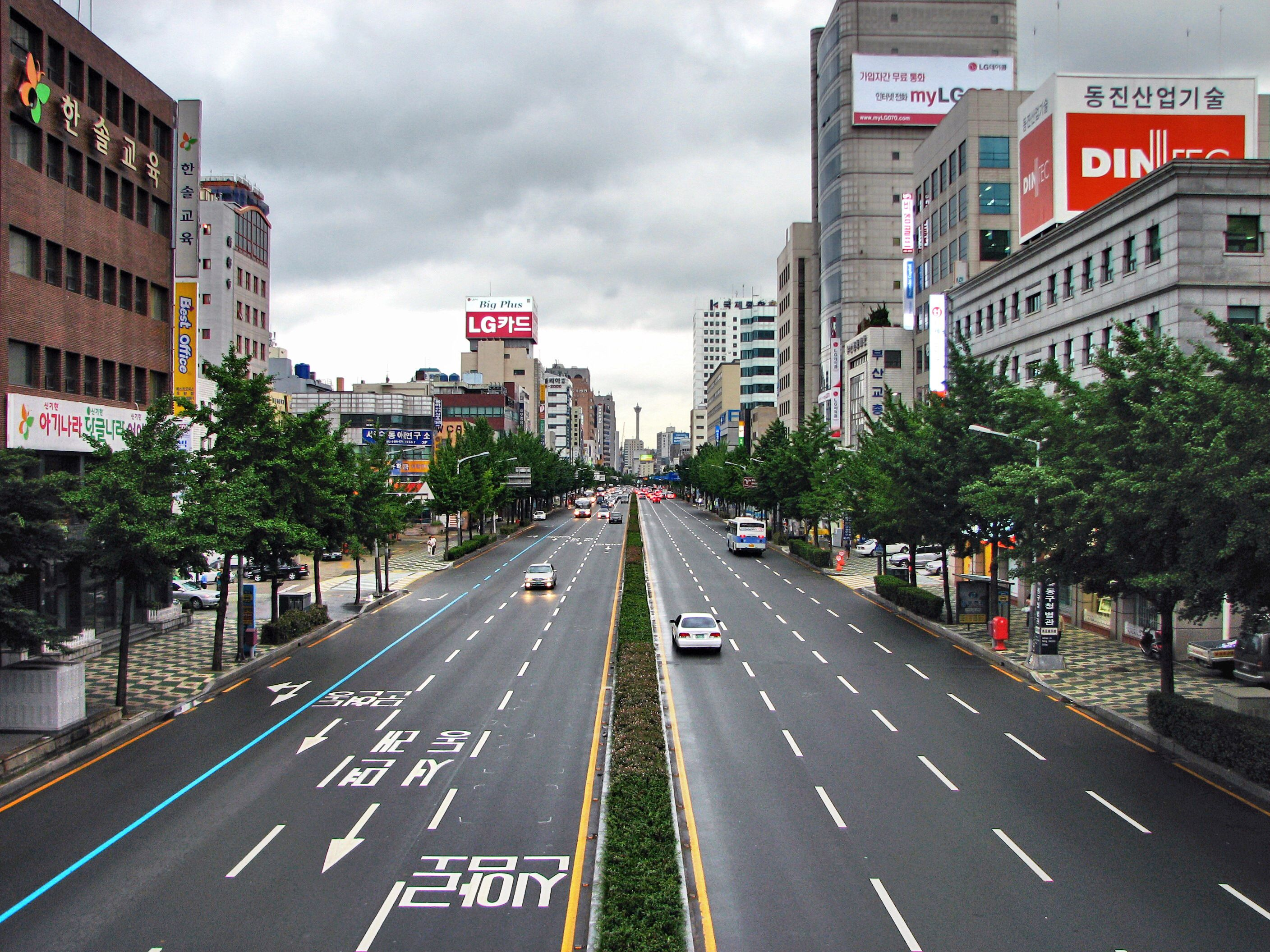 Korean avenue
