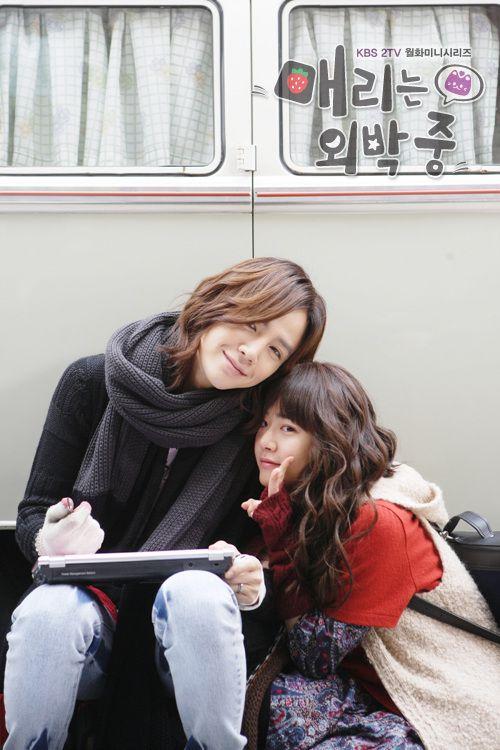 Jang geun suk and moon geun yeong is really dating apps