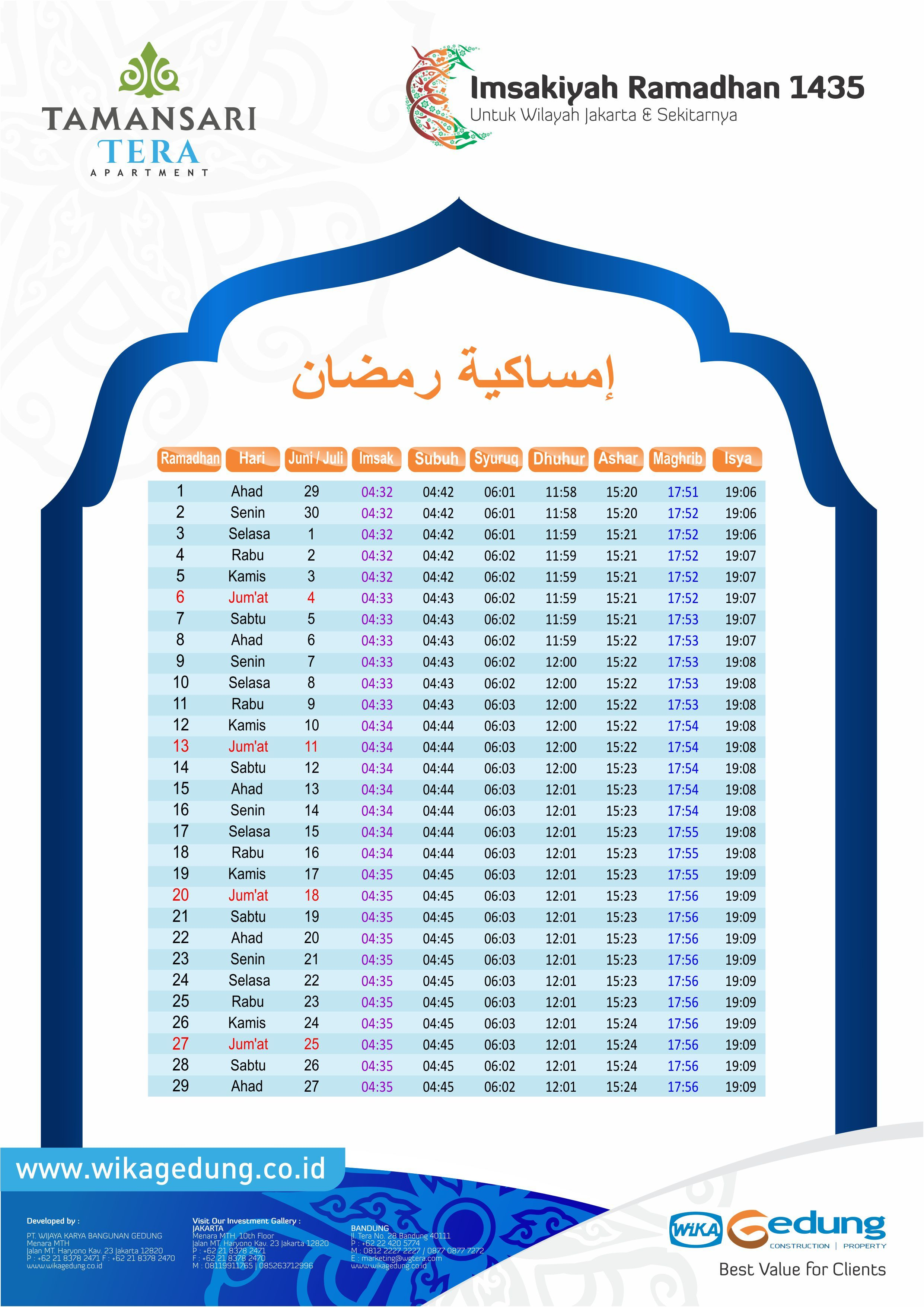 Jadwal Imsakiyah PT Wika Gedung by Zannoism.com   Jasa Desain Brosur ...