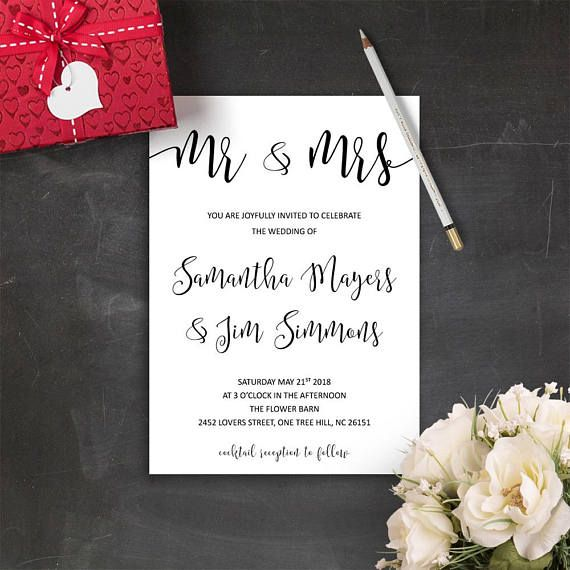 Calligraphy Wedding Invitation Printable Simple Black White Blackandwhite