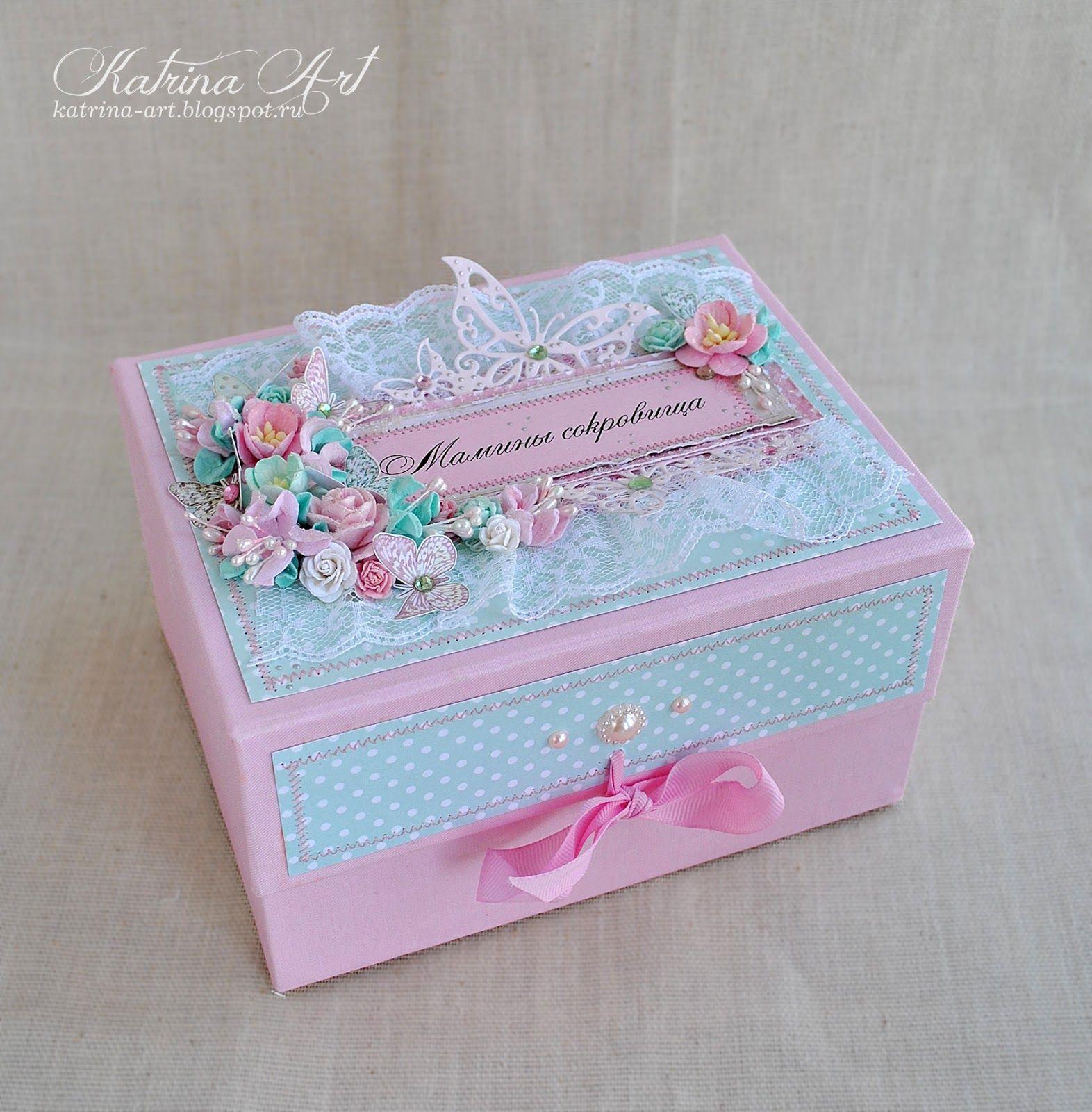 фото коробочка мамины сокровища