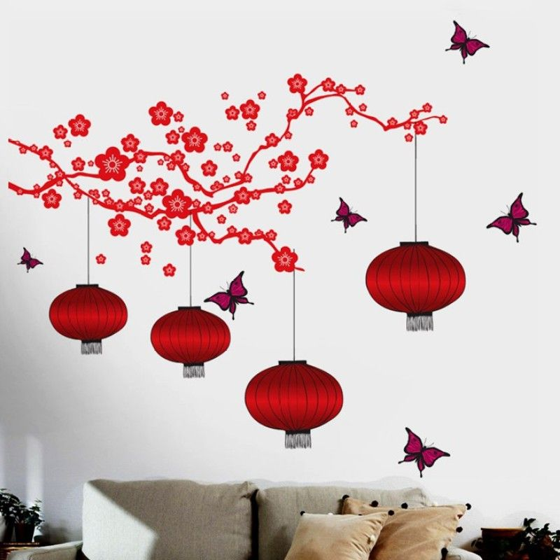 From rs109 sticker wall stickers decal design wall