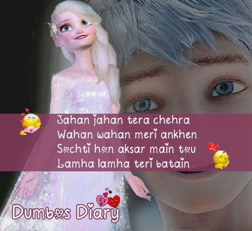 Someone Special Quotes In English: Pin By Ayesha Ali On Dumbo's Diary