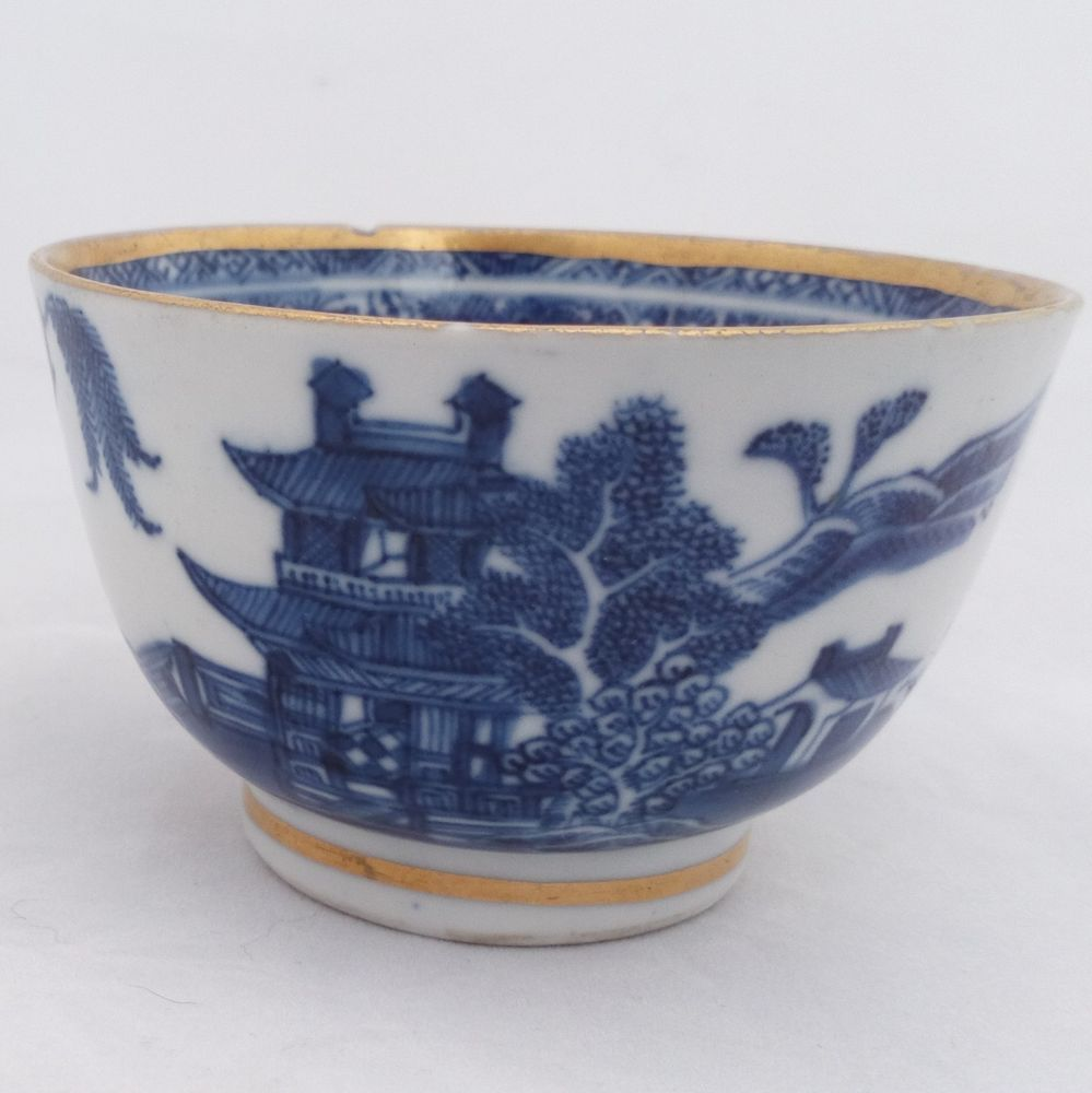 Chinese Old Blue and White Calligraphy Pattern Porcelain Tea//Wine Cup