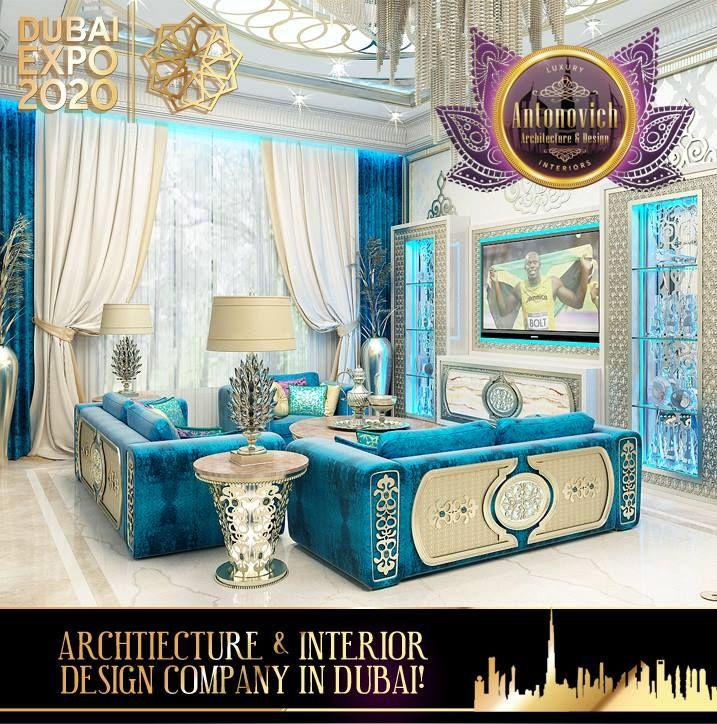 Best Pin By Luxury Antonovich Design On Living Rooms Comfort 400 x 300