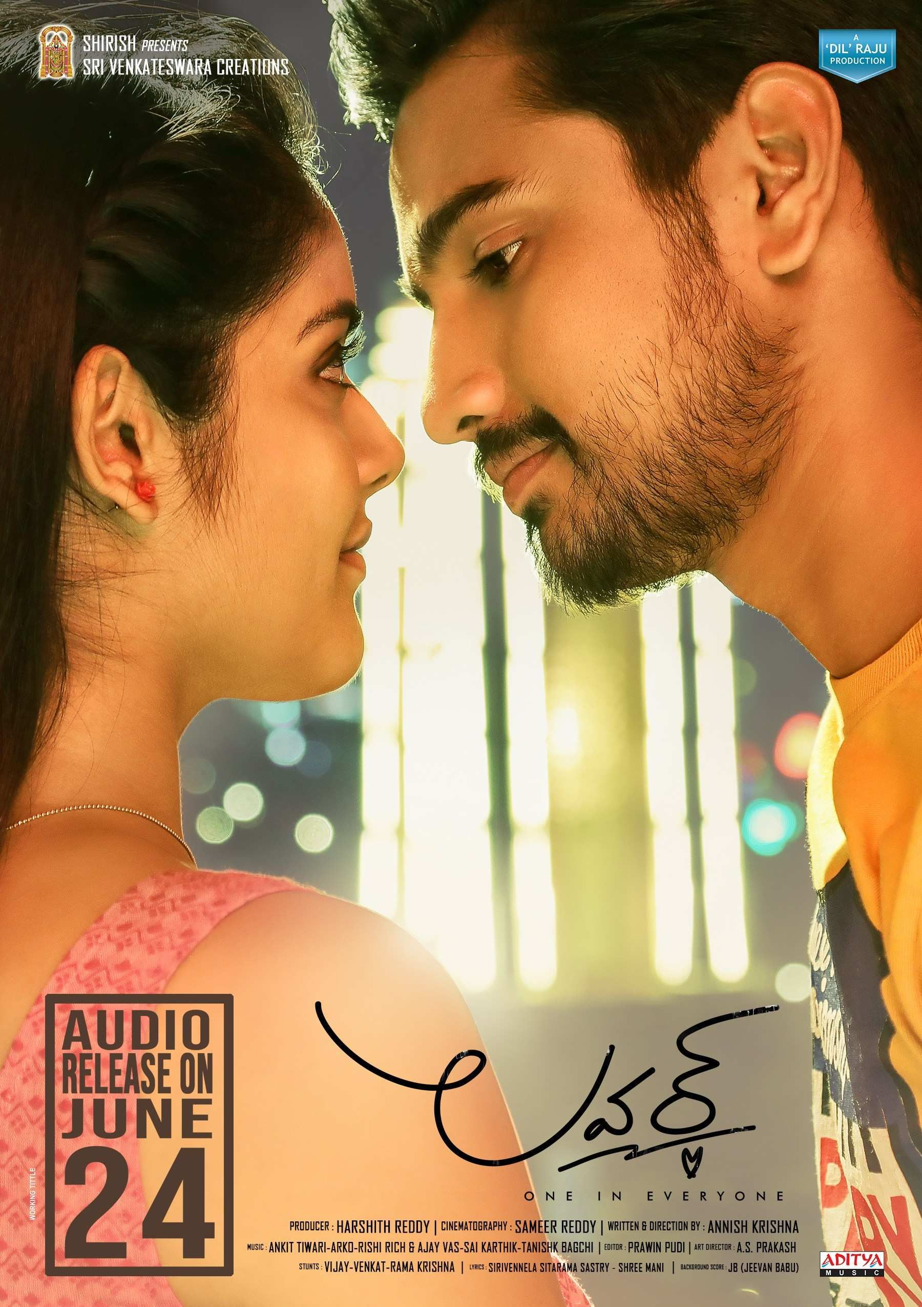 Dil film mp3 video song download telugu