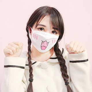 masque anti pollution japonais kawaii