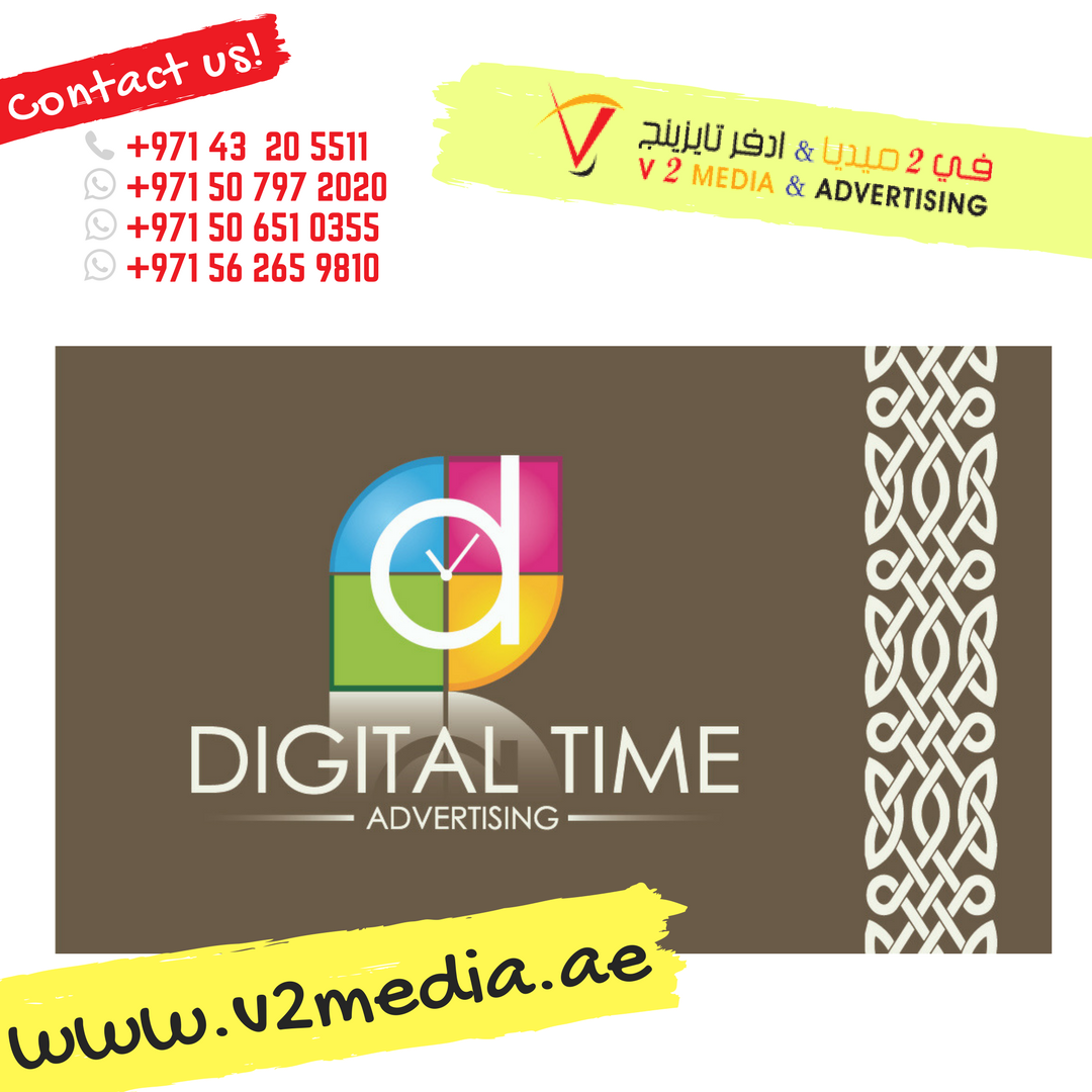 Business Card Sample Design By V2 Media Advertising Products And Services Contact Us Www V2media A Printing Business Cards Brochure Print Flyer Printing