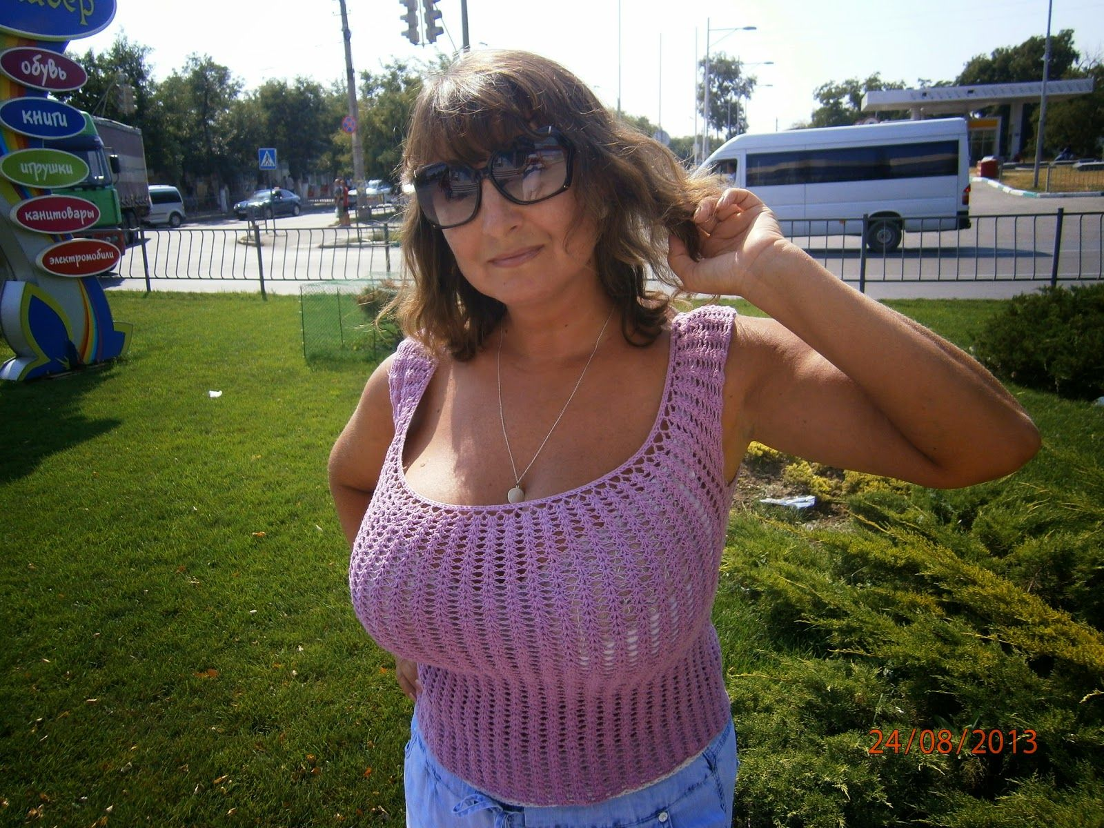 Busty Mature Housewife 75