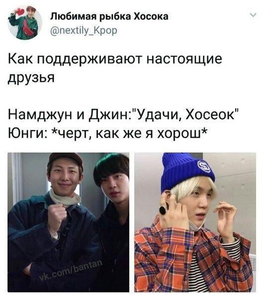Изображение «K-POP» от пользователя Lera Avdeeva | Мемы ...