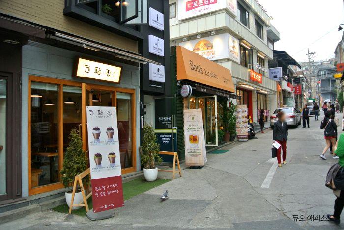 Itaewon, 이태원, Seoul
