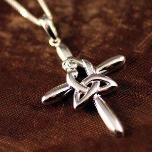 Celtic mothers knot cross diamond pendant pendant necklace sterling celtic mothers knot cross diamond pendant pendant necklace sterling pendant mother child pendant pendants aloadofball Image collections