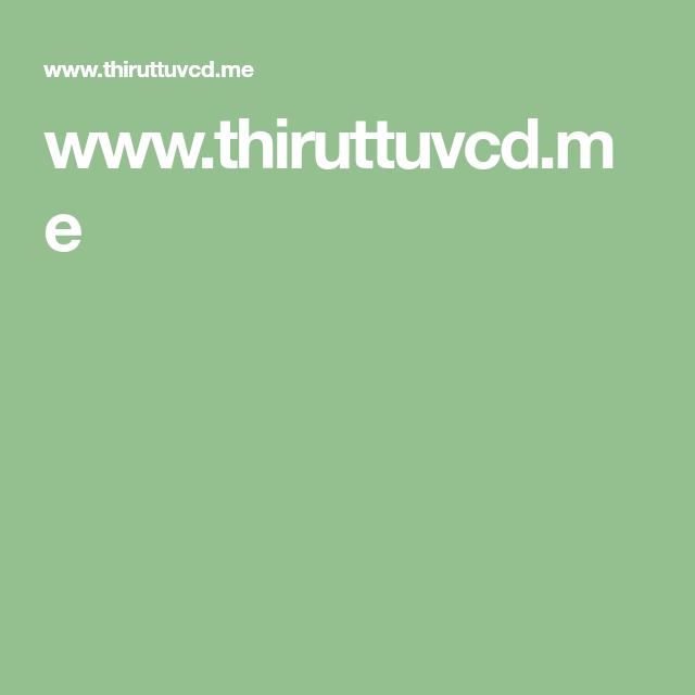 Wwwthiruttuvcdme Movie Pinterest Telugu Films And Tamil Movies