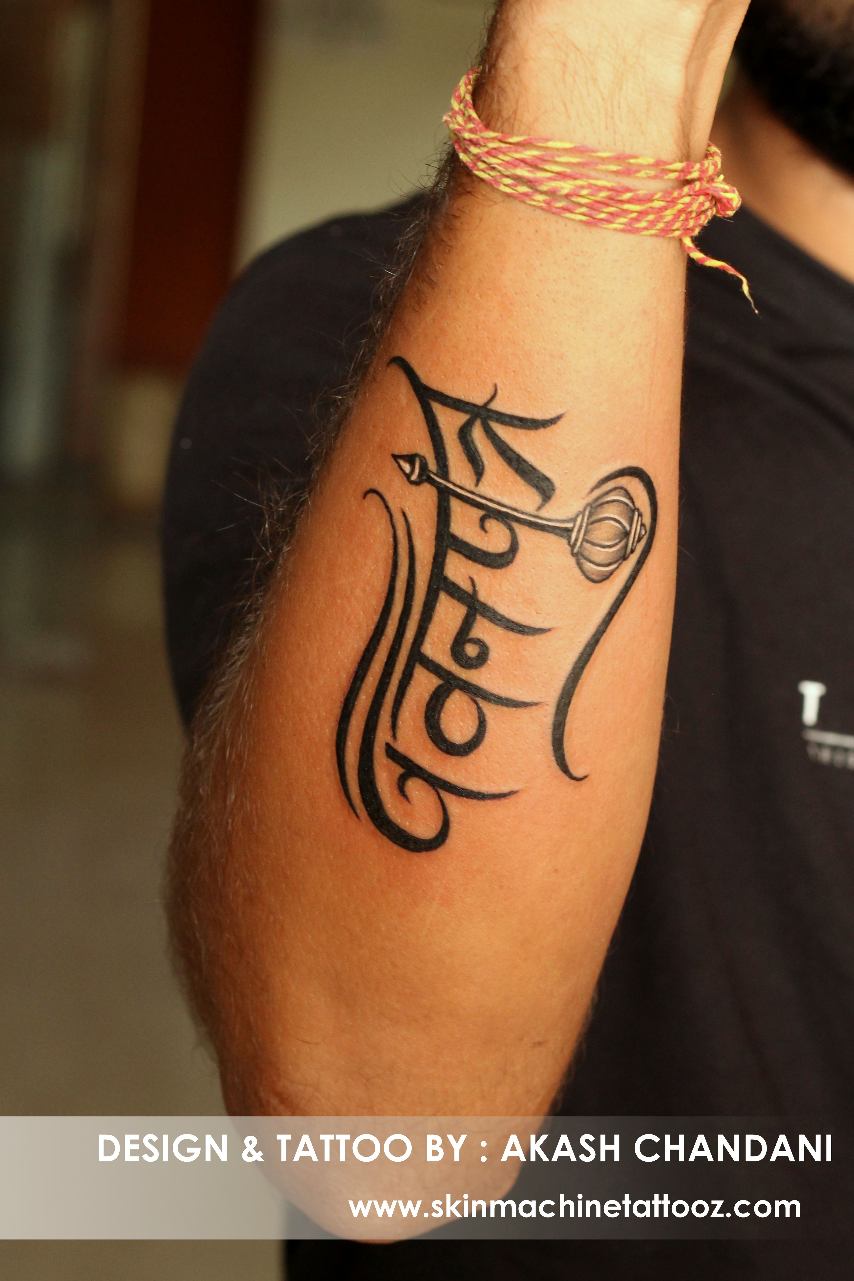 Pavanputra A name of Lord Hanuman Design and Tattoo by