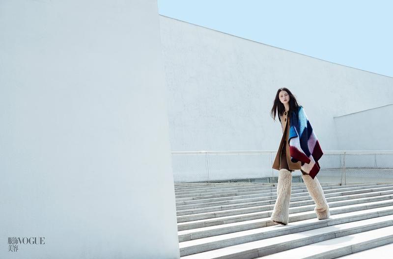Wrap Up (Vogue China)