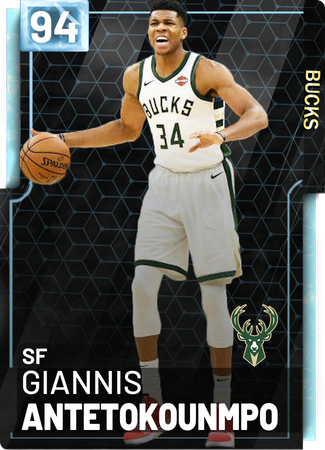 1157) Custom Cards - 2KMTCentral | NBA 2k | Custom cards