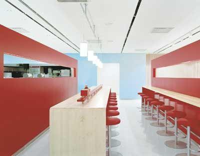 design interieur de restaurant - Recherche Google | design maison ...
